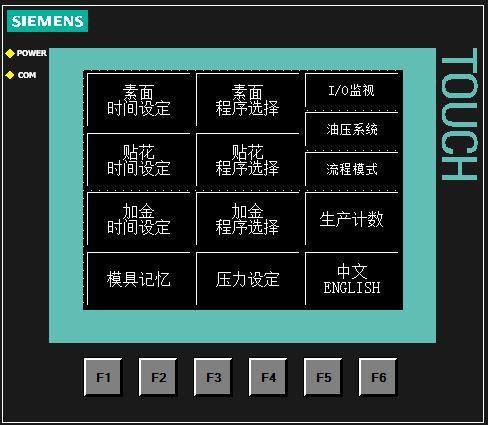 油压机plc编程设计,东莞plc编程程,东莞plc    1,西门子plc可编程控制